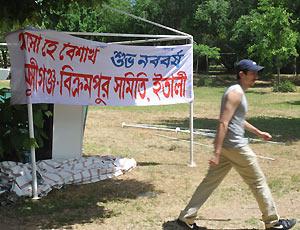 capodanna-bangla