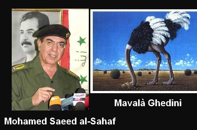 al Sahaf